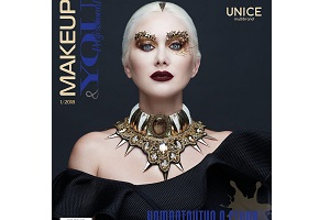 MAKEUP & YOU Professional ∙ №1/2018 ∙ 60 грн.