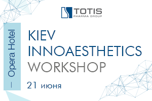 KIEV INNOAESTHETICS WORKSHOP